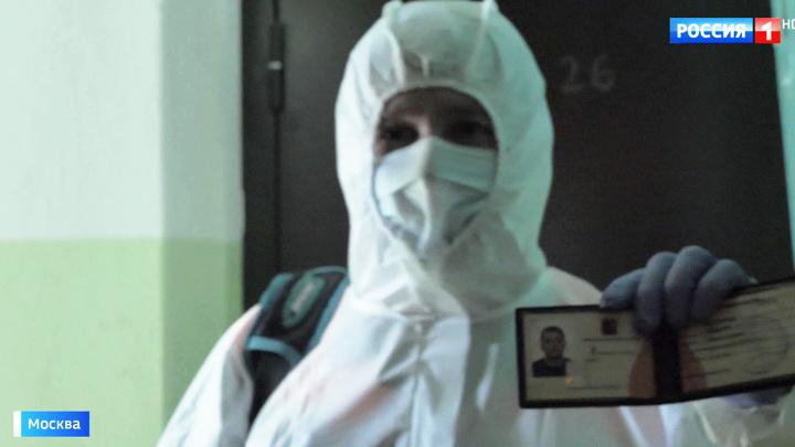 """Массовых проверок сейчас нет: """"Мосгаз"""" предостерегает жителей столицы от мошенников"""