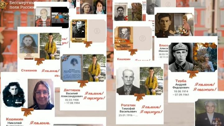 """Завершено расследование дела о публикации портрета Гитлера на сайте """"Бессмертного полка"""""""