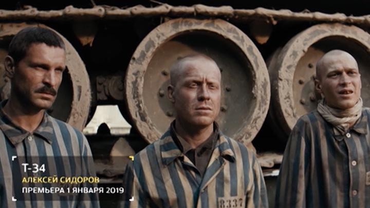 Индустрия кино: испытания легендарного танка Победы и новый тренд в военных фильмах