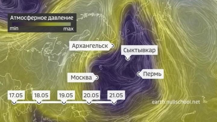 """""""Погода 24"""": на севере Европейской России - один из самых мощных паводков"""