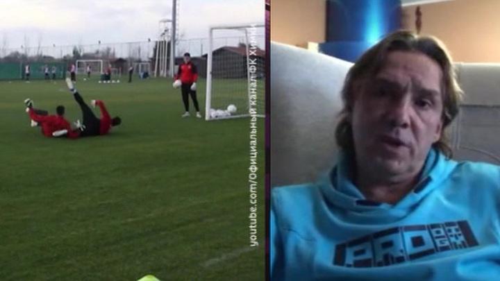 Футбол России. Сергей Юран