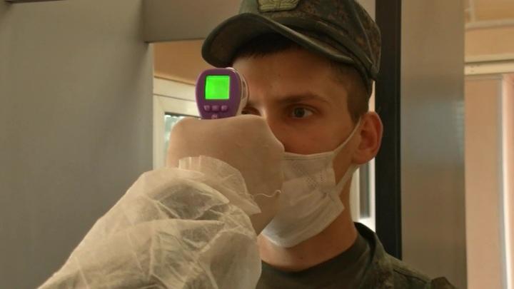 Для призывников Оренбургской области будут проводить экспресс-тесты на коронавирус