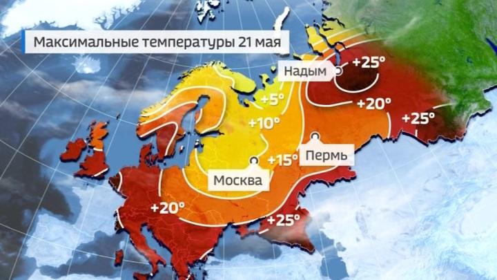 """""""Погода 24"""": самый холодный и ненастный день мая"""