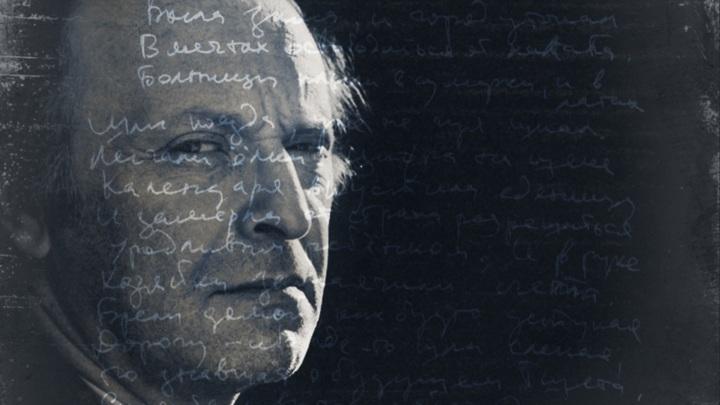 Неизвестная коллекция шаржей и автографов Бродского найдена в Сербии