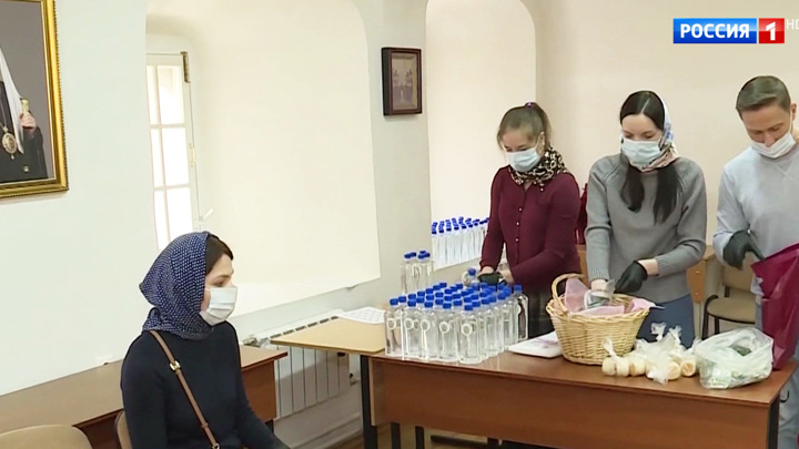 В условиях пандемии коронавируса РПЦ развернула десятки центров помощи