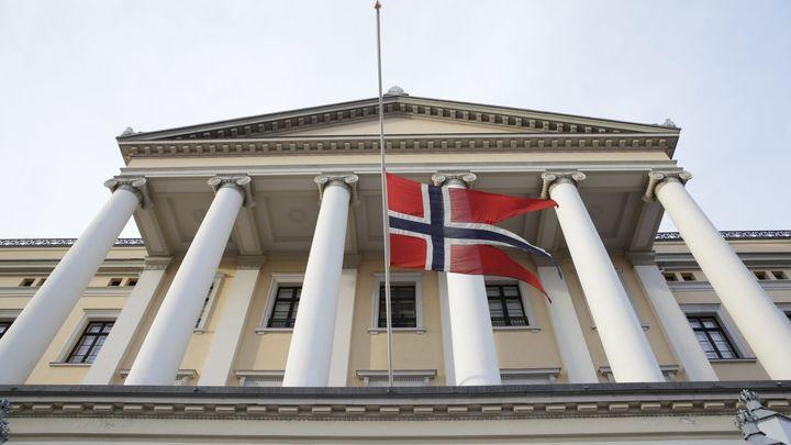 Норвегия первой из крупных экономик повысила ставку