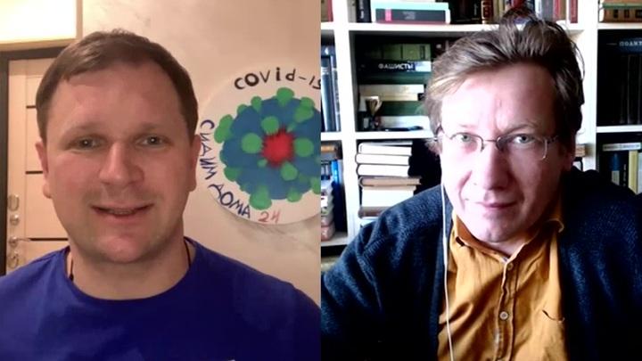 Философ Андрей Тесля о влиянии пандемии коронавируса на жизнь людей