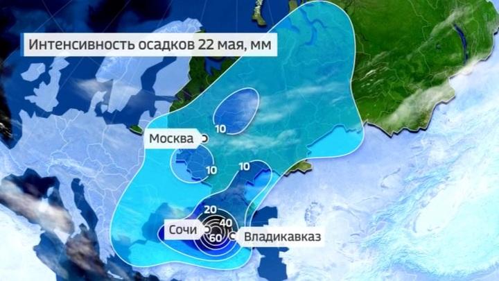 """""""Погода 24"""": на Кубани, Северном Кавказе и в Крыму пик ненастья придется на выходные"""