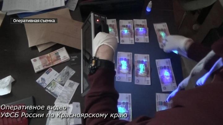 Красноярский депутат оказался посредником в получении взятки