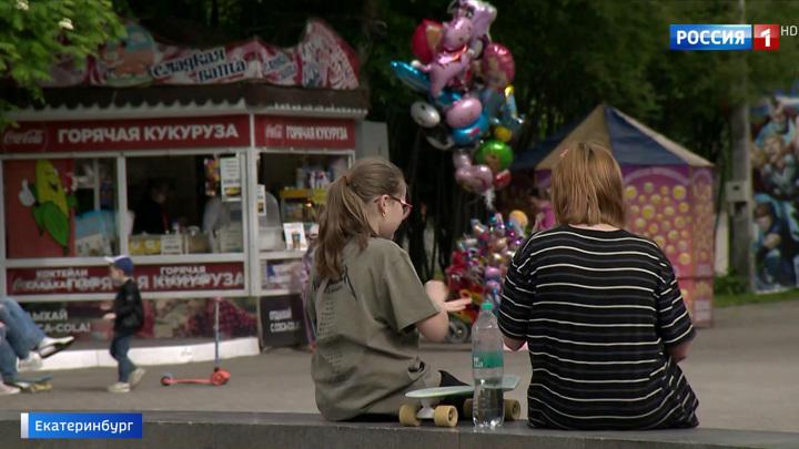 Парки, спортивные площадки и вакцинация детей: Екатеринбург снимает ограничения