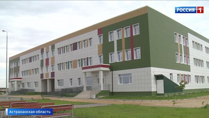 В российских регионах создается новая качественная образовательная инфраструктура