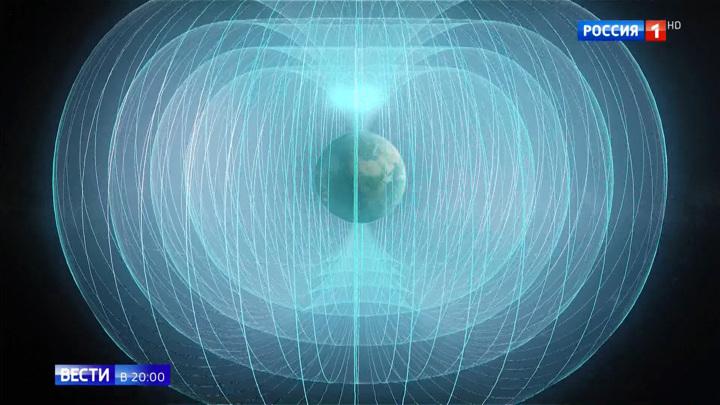 Что происходит с магнитным полем Земли: полюса могут поменяться местами