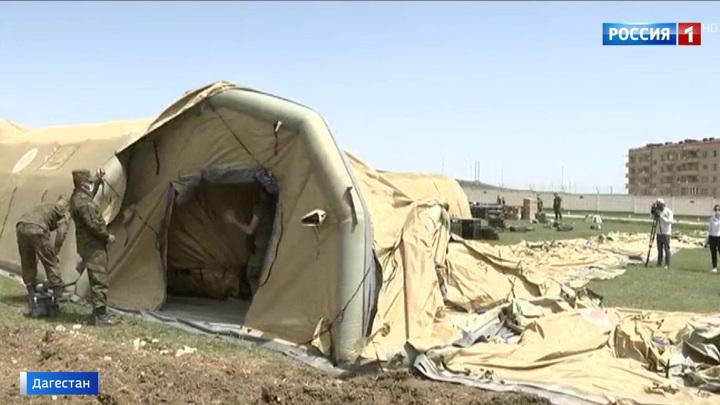 В окрестностях дагестанского Буйнакска развертывают мобильный военный госпиталь Минобороны РФ