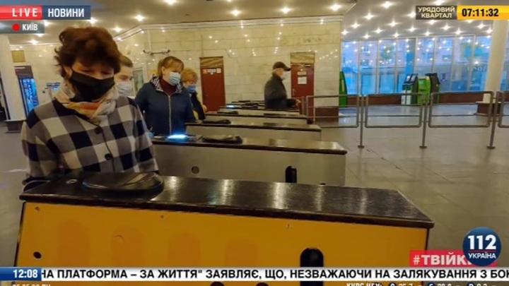 В Киеве открыли метро, с Киево-Печерской лавры сняли карантин
