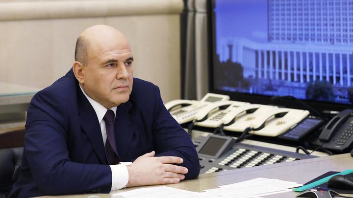 Мишустин: надо создавать максимально комфортные условия для бизнеса РФ и Белоруссии