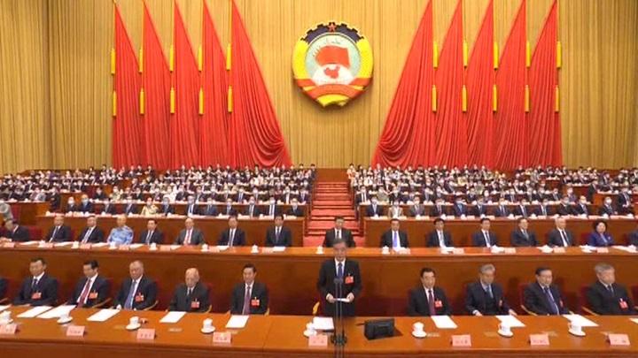 В Китае завершается сессия собрания народных представителей