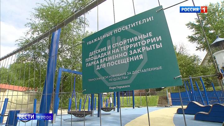 Как гулять, чтобы не получить штраф: главное о смягчении ограничений в Москве с 1 июня