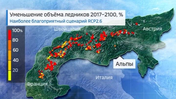 Растаявший ледник спровоцировал территориальный конфликт в Европе