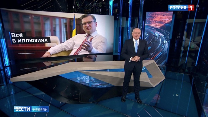 """Киселёв прокомментировал грезы украинских """"персонажей"""""""