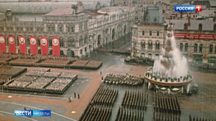 Парад Победы: как это было в 1945-м