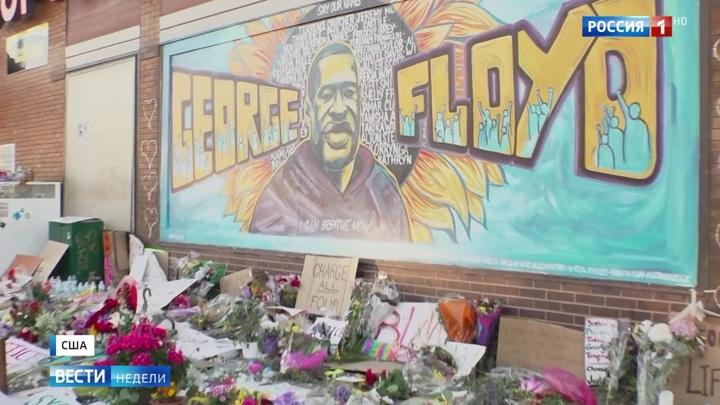 Дело не в Джордже Флойде и его убийце: американцы хотят поменять систему