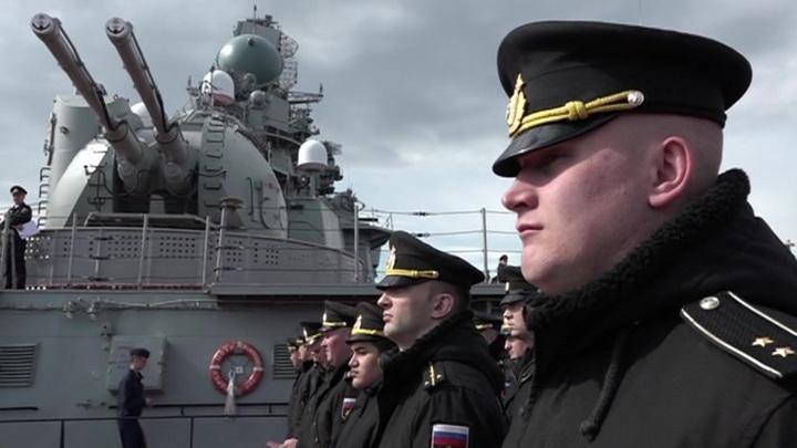 Северный флот России отмечает 287 годовщину со дня создания