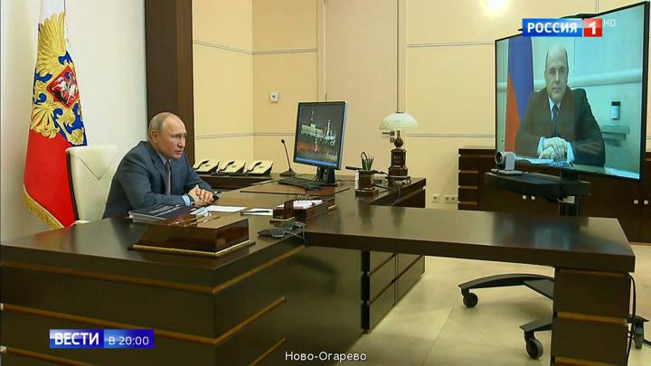 Три этапа, пять триллионов и много работы: Путину показали план восстановления экономики