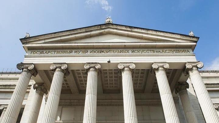 Летняя школа инклюзивных практик открылась в музее им. Пушкина
