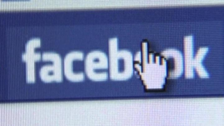 Google и Facebook прислушались к американским властям
