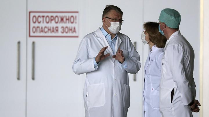 Коронавирус в России: зафиксирован минимум с 5 октября