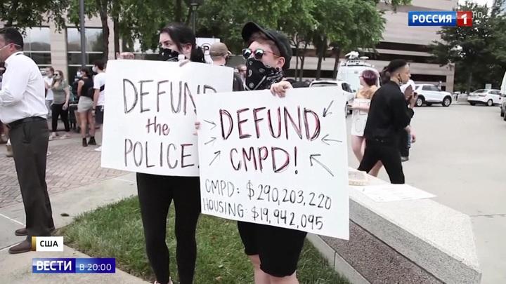 """Скорбящая Америка изменилась: протесты дали вспышку COVID-19, полицейские боятся """"охоты на ведьм"""""""