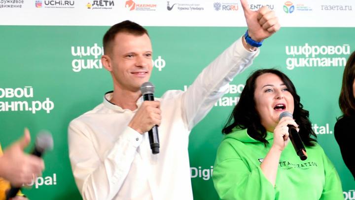 Сергей Плуготаренко и Татьяна Голубовская | фото РОЦИТ