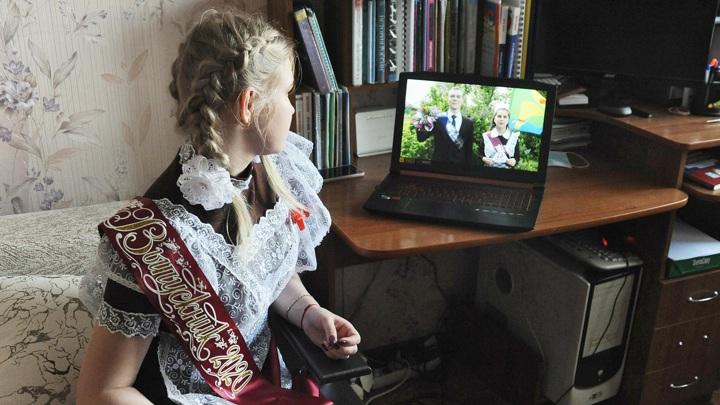 Всероссийский школьный выпускной снова пройдет онлайн