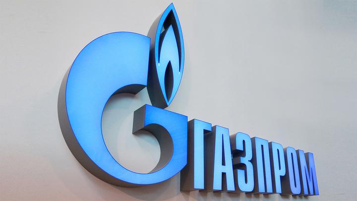 """""""Газпром"""" меняет прописку"""