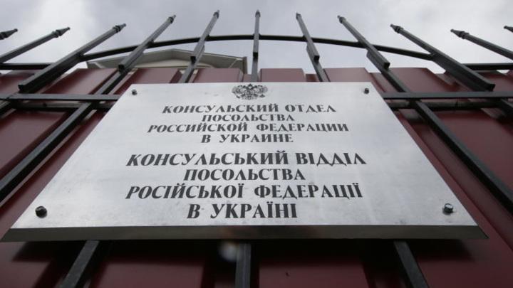 Киев высылает старшего дипломата российского посольства