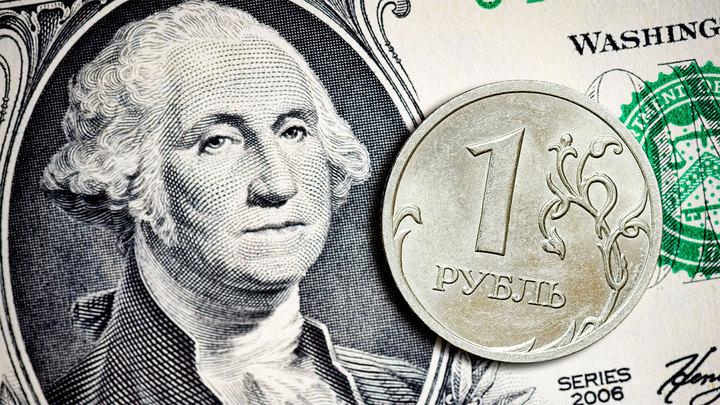 Goldman Sachs назвал рубль одной из трех самых привлекательных валют