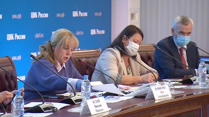 ЦИК: в Москве электронное голосование проводилось в полном соответствии с законом