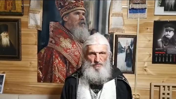 Бывший схиигумен Сергий останется в СИЗО