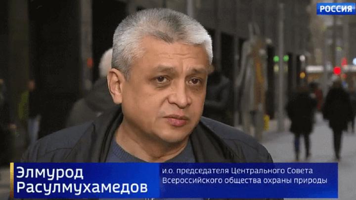 Элмурод Расулмухамедов, первый зампред ЦС Всероссийского общества охраны природы
