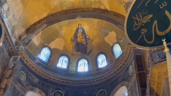 РПЦ сожалеет о произошедшем с собором Святой Софии