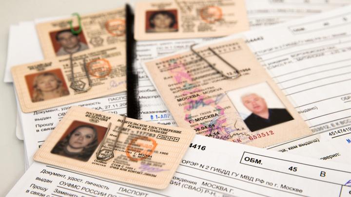 9 - МВД утвердило изменения в водительских удостоверениях и ПТС