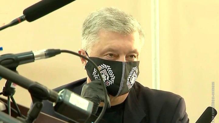 Украина Порошенко в маске допрос