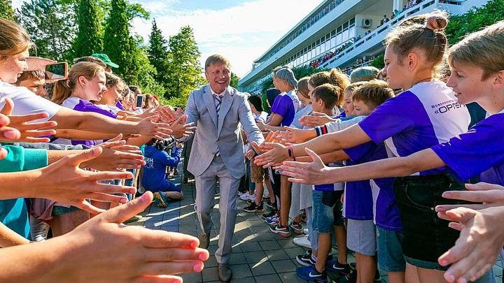 Всероссийскому детскому центру «Орлёнок» - 60 лет!