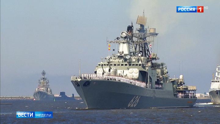 В Главном военно-морском параде примут участие 46 кораблей и подводных лодок