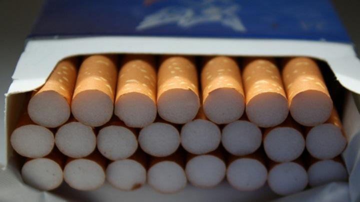Купить импортные сигареты в воронеже жидкости на электронную сигарету купить