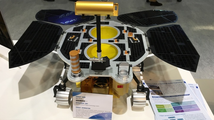 "Макет марсохода миссии ""Тяньвэнь-1""."