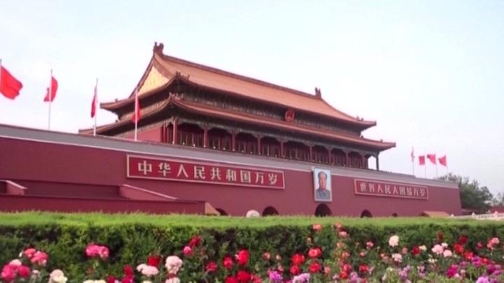 США пытаются столкнуть Россию с Китаем