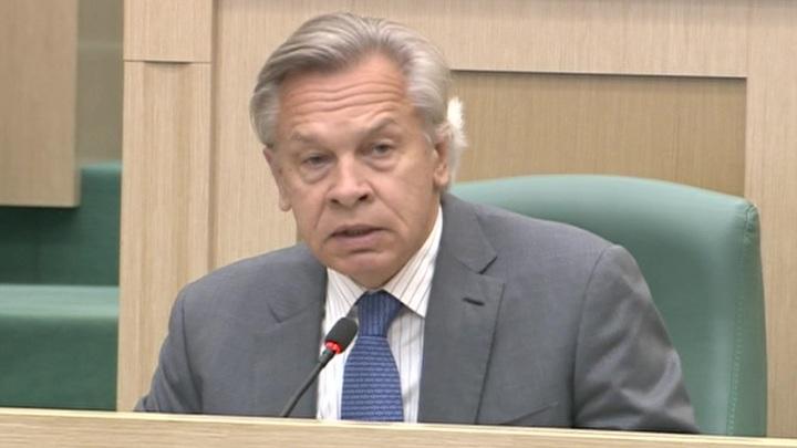 Пушков объяснил, почему обострилась ситуация в Нагорном Карабахе