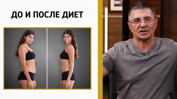 Доктор Мясников рассказал, как потеря всего 5 процентов лишнего веса влияет на организм