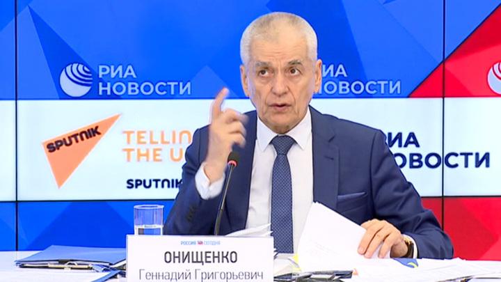 Онищенко: точных данных об утечке ковида у американцев нет